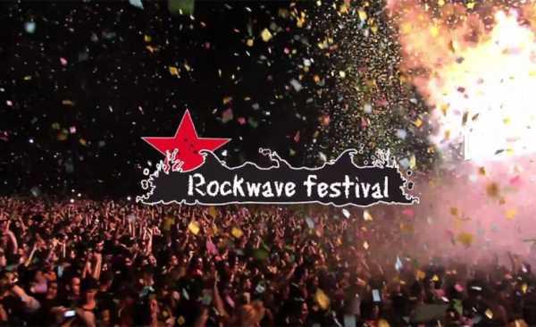 Rockwave Festival: Ακυρώθηκε η μέρα με τους LP και Kavinsky