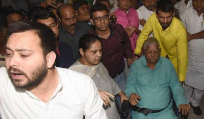 Lalu Gets Payroll To Attend Tej Pratap Wedding