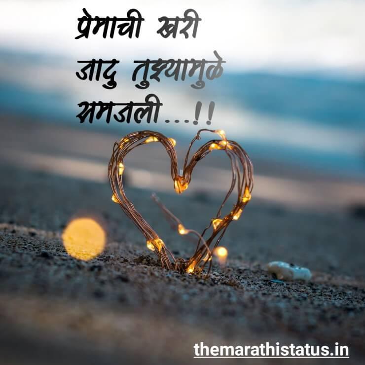 Status marathi love Marathi Love