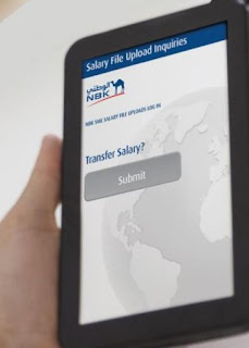 Source: NBK website. Salary Portal services include remote transfer of salary.
