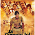 Jai Gangaajal (2016) 480p mkv Movie Download |Perfect HD Movies