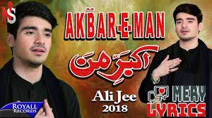 Akbar E Man (Persian) Noha Lyrics By Ali Jee