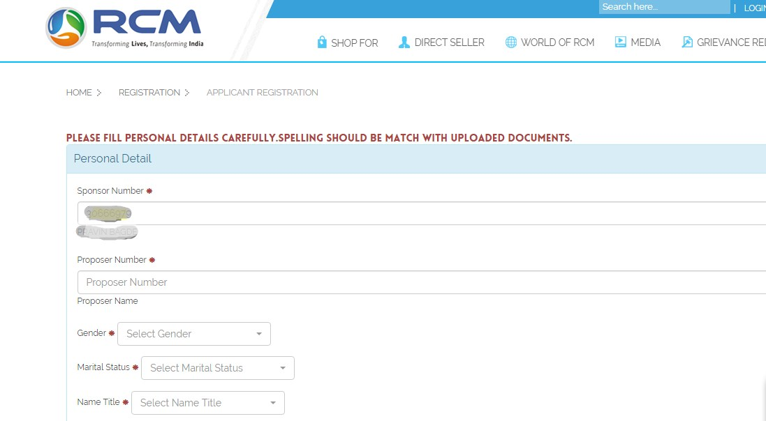 How to fill the online form for RCM Business?