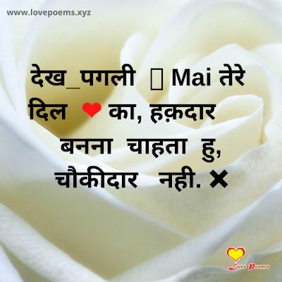 Top 190 + hindi shayari- हिंदी शायरी ︱romantic shayari with image︱2020
