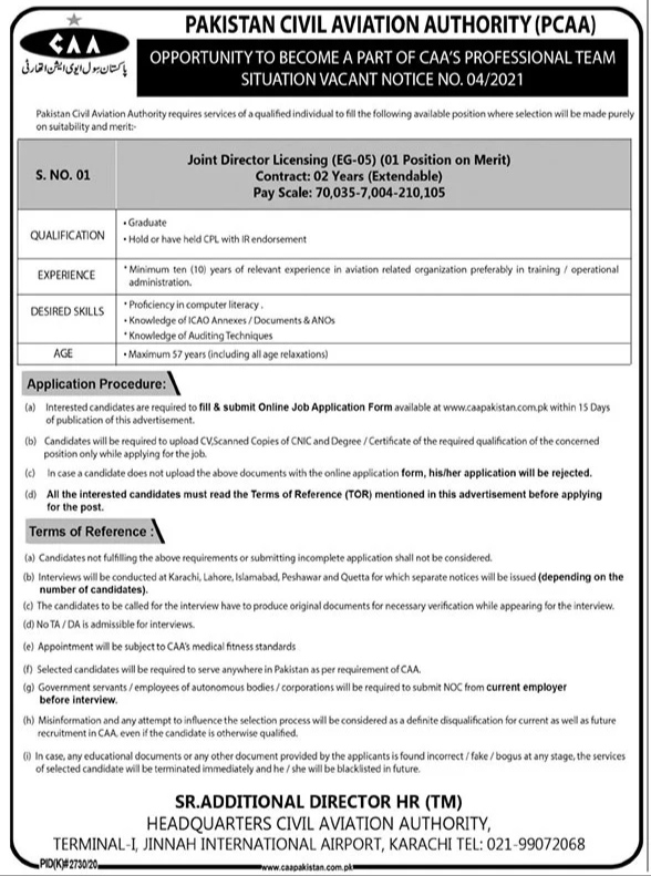 Pakistan Civil Aviation Authority PCAA Karachi, Government of Pakistan Jobs 2021