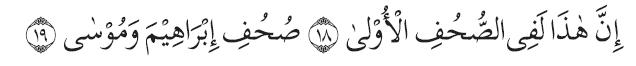 Q.S. al-A'lā/87: 19