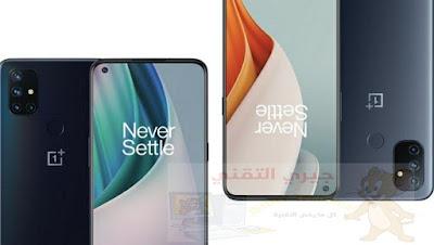 أطلقت OnePlus رسميًا OnePlus Nord N10 و Nord N100 في الخارج!