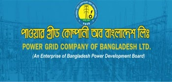Power Grid Company Ltd Job Circular 2020