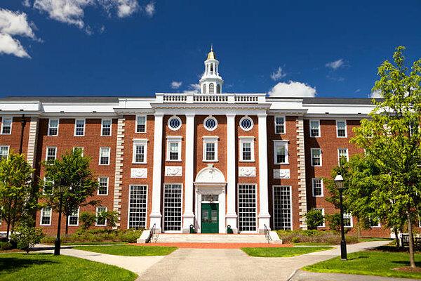منحة جامعة هارفارد 2022 (ممولة بالكامل)