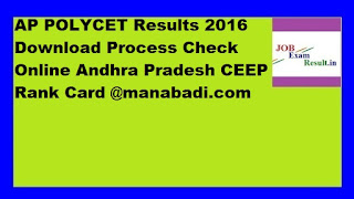 AP POLYCET Results 2016 Download Process Check Online Andhra Pradesh CEEP Rank Card @manabadi.com
