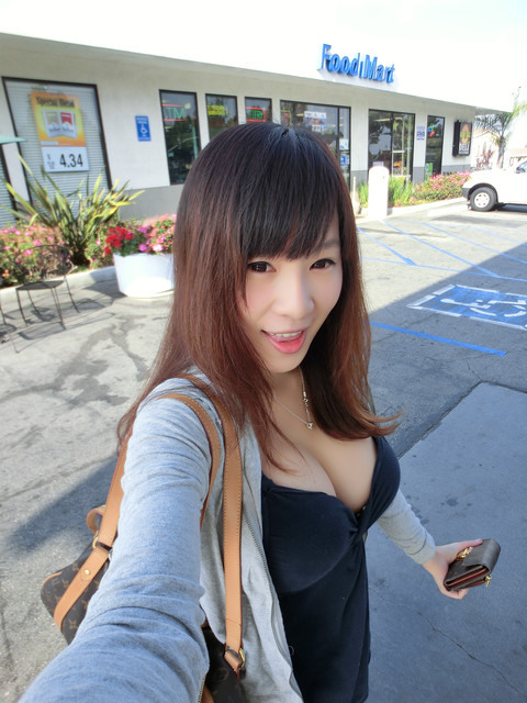 Teen Asian Pov Big Tits