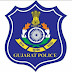 Police Constable 2015 Pepar Solution Free Download