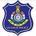 Police Constable Model Pepar 3 Free Download