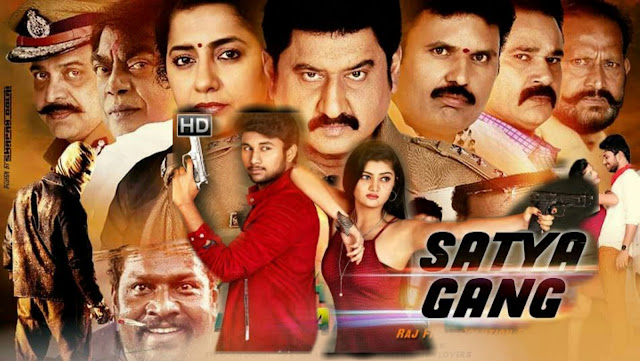 SATYA GANG (2019) New Hindi Dubbed Full Movie download filmywap, 9xmovies, rdxhd, mp4moviez