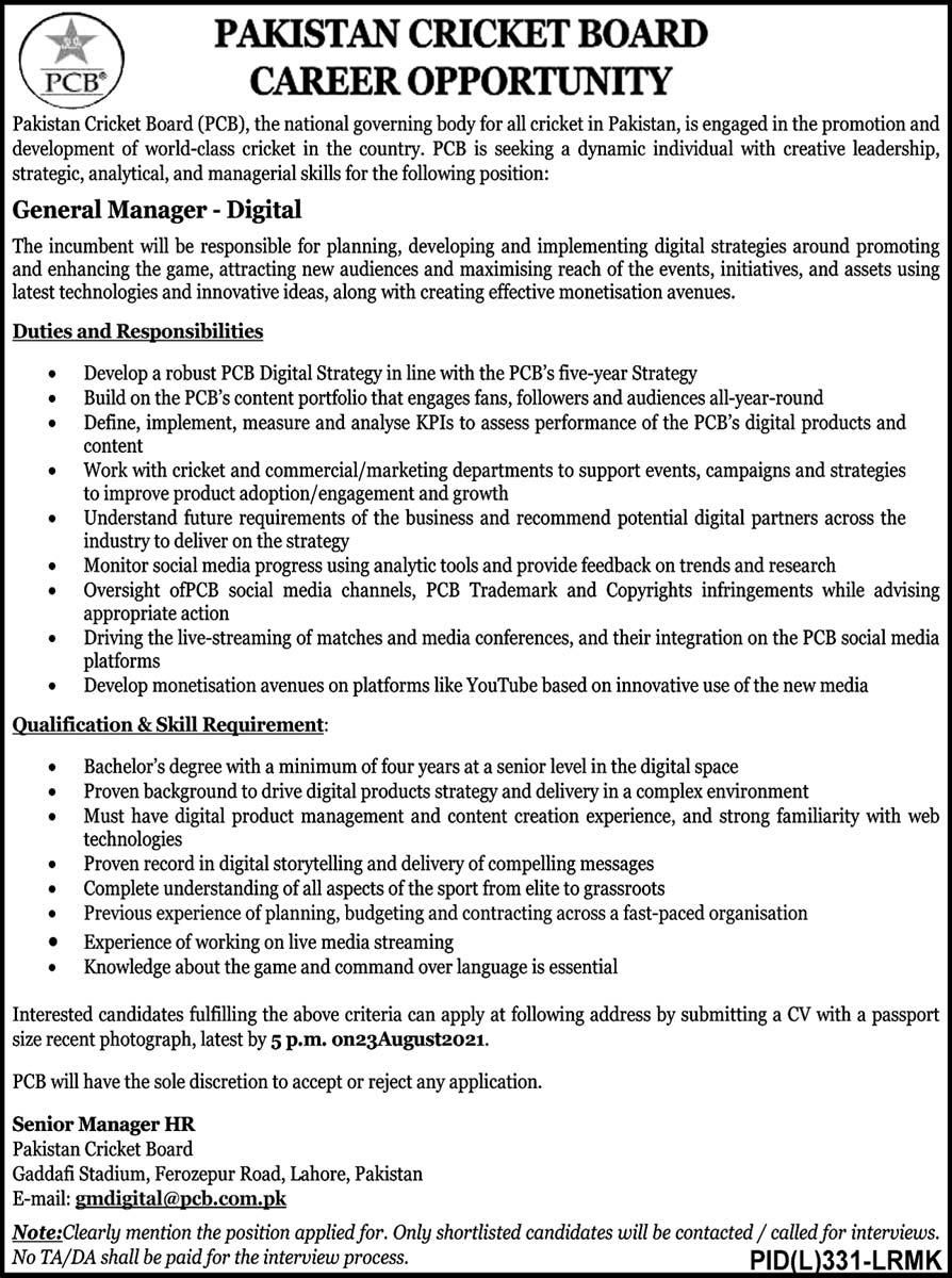 www.pcb.com.pk Jobs 2021 - Pakistan Cricket Board PCB Jobs 2021 in Pakistan