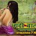 Gandii Baat Season 4 Web Series Release On 7 November, 2019