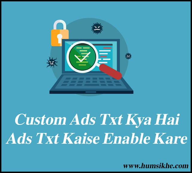Custom Ads Txt Kya Hai Ads Txt Kaise Enable Kare Sikhe Hindi Me Puri Jankari
