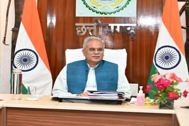 लाइव : मुख्यमंत्री भूपेश बघेल ने छत्तीसगढ़ राज्य गठन के पहले दूरदर्शी डॉ. खूबचंद बघेल की जयंती समारोह में शिरकत की