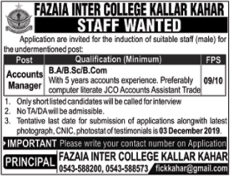 Accounts Manager Jobs in Kallar Kahar