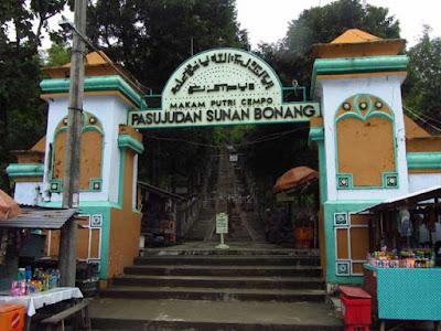 Petilasan of Sunan Bonang