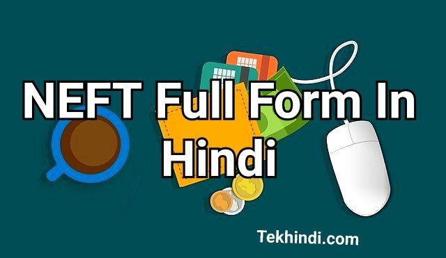 NEFT Ka Full Form Kya Hai - Kya Hai Neft Ka Full Form In Hindi,Full Form Of Neft In Hindi