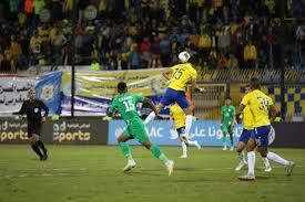مشاهدة مباراة الإسماعيلي والمصري