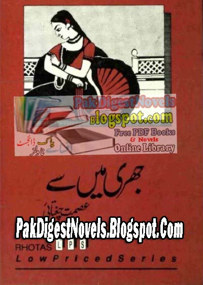 Jhari Mein Say Afsane By Ismat Chughtai Pdf Free Download