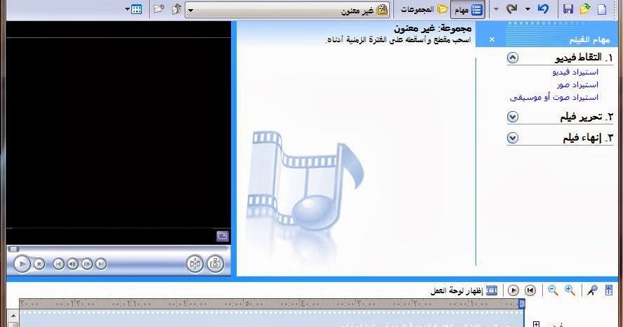 تحميل برنامج movie play box