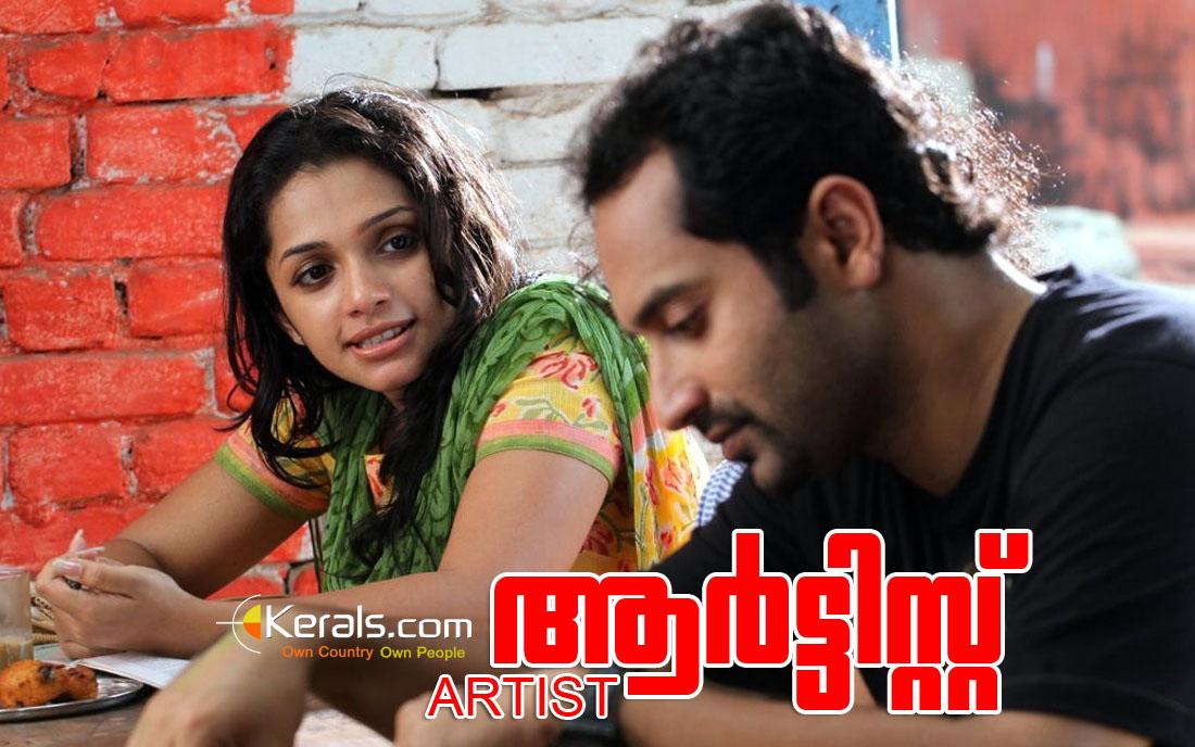 New malayalam movie torrent