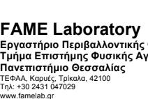 Ευχαριστήριο από το Πανεπιστήμιο Θεσσαλίας στο Σύλλογο Σκλήρυνσης κατα Πλάκας Καστοριάς