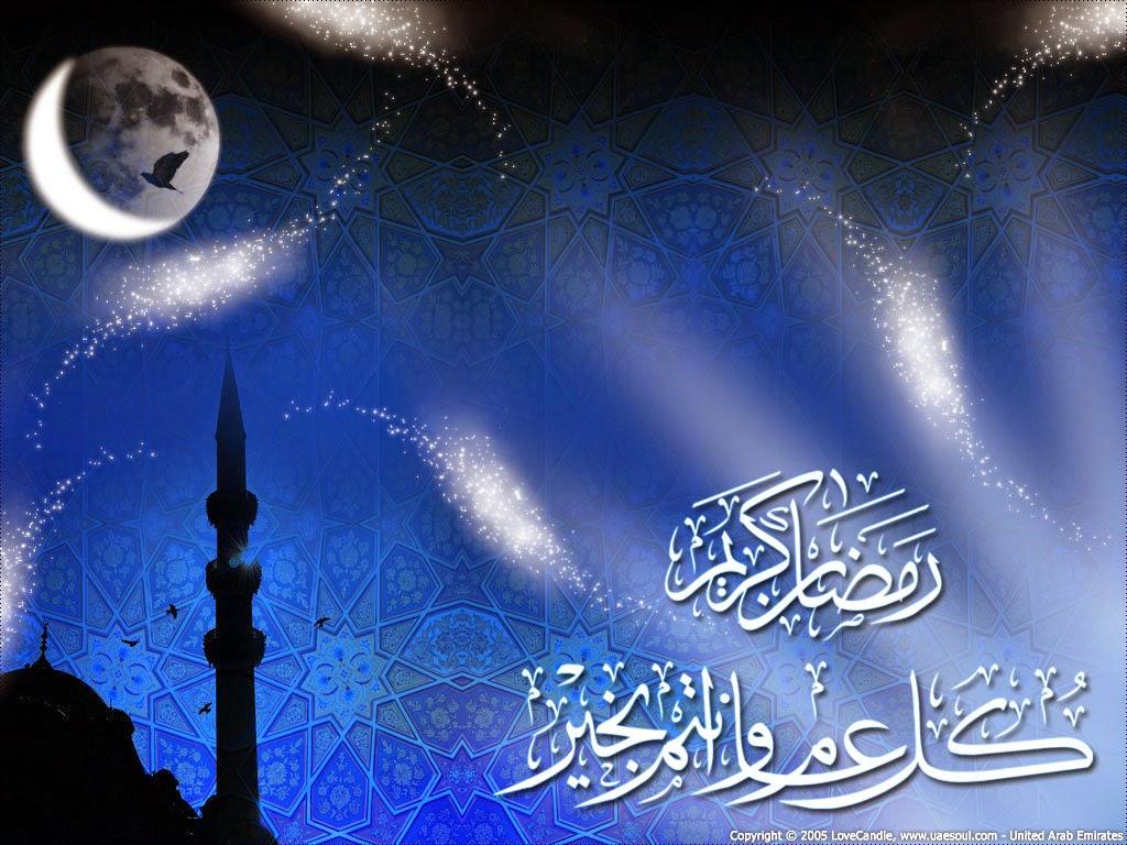 Gambar Religi Islami Wallpaper Indah Muslim