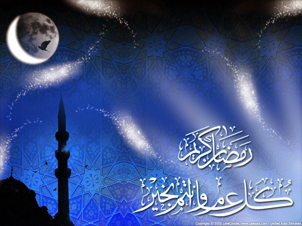 GAMBAR RELIGI ISLAMI ANIMASI BERGERAK Gambar Religi Muslim Kata