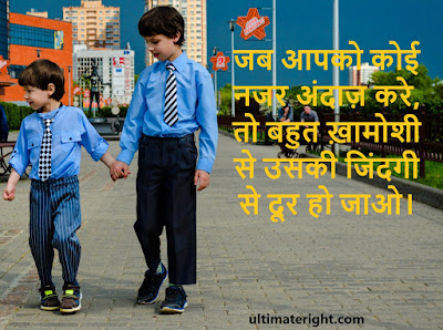 Top Status Love Dosti Messages