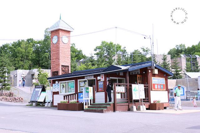 Asahiyama Zoo HOKKAIDO