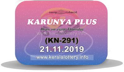 "KeralaLottery.info, ""kerala lottery result 21 11 2019 karunya plus kn 291"", karunya plus today result : 21-11-2019 karunya plus lottery kn-291, kerala lottery result 21-11-2019, karunya plus lottery results, kerala lottery result today karunya plus, karunya plus lottery result, kerala lottery result karunya plus today, kerala lottery karunya plus today result, karunya plus kerala lottery result, karunya plus lottery kn.291 results 21-11-2019, karunya plus lottery kn 291, live karunya plus lottery kn-291, karunya plus lottery, kerala lottery today result karunya plus, karunya plus lottery (kn-291) 21/11/2019, today karunya plus lottery result, karunya plus lottery today result, karunya plus lottery results today, today kerala lottery result karunya plus, kerala lottery results today karunya plus 21 11 19, karunya plus lottery today, today lottery result karunya plus 21-11-19, karunya plus lottery result today 21.11.2019, kerala lottery result live, kerala lottery bumper result, kerala lottery result yesterday, kerala lottery result today, kerala online lottery results, kerala lottery draw, kerala lottery results, kerala state lottery today, kerala lottare, kerala lottery result, lottery today, kerala lottery today draw result, kerala lottery online purchase, kerala lottery, kl result,  yesterday lottery results, lotteries results, keralalotteries, kerala lottery, keralalotteryresult, kerala lottery result, kerala lottery result live, kerala lottery today, kerala lottery result today, kerala lottery results today, today kerala lottery result, kerala lottery ticket pictures, kerala samsthana bhagyakuri"