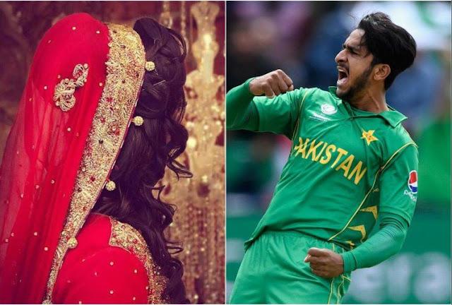 पाकिस्तान के तेज गेंदबाज हसन अली अगले महीने भारतीय मूल की शामिया आरजू से दुबई में निकाह करने जा रहे हैं