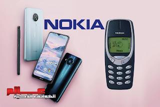 أقدم شركات الهواتف الذكية حالياً في السوق