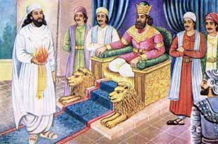 Zoroaster and king vishtaspa