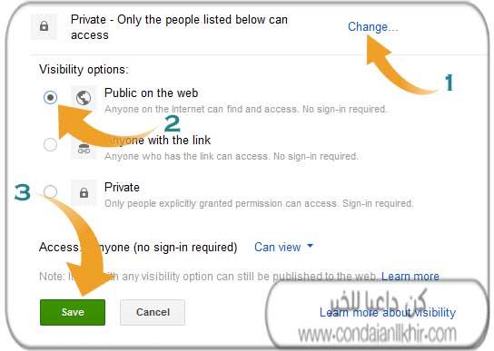 google-drive-host