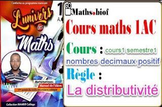 Cours1 distributivité 1AC nombres decimaux positif اولى اعدادي مسار دولي خيار فرنسية دروس رياضيات