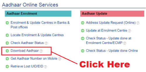 how to download aadhar card online without otp in hindi