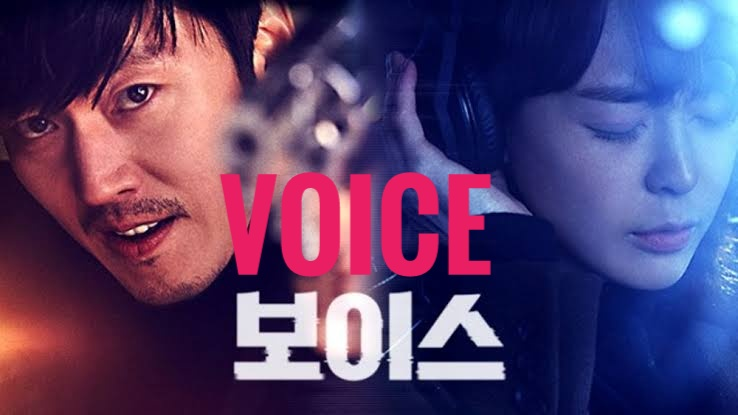 Download Drama Korea Voice Batch Subtitle Indonesia