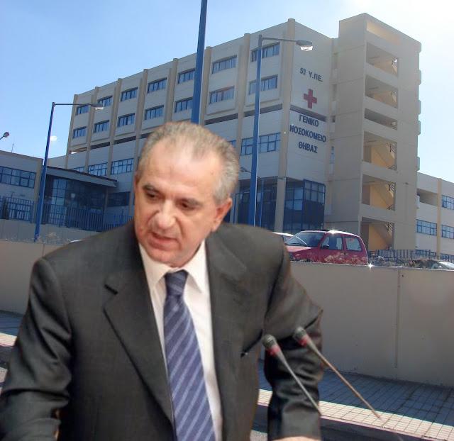 Συνάντηση με τον Αναπληρωτή Υπουργό Υγείας του βουλευτή Βοιωτίας Ανδρέα Κουτσούμπα για την άμεση επίλυση των προβλημάτων των νοσοκομείων Λιβαδειάς - Θήβας(ΦΩΤΟ)