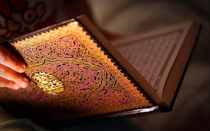 Fadhilah Surat Al Ikhlas Dan Al Kafirun Qiroati