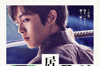 Sinopsis Iwane: Sword of Serenity / Inemuri Iwane (2019) - Film Jepang