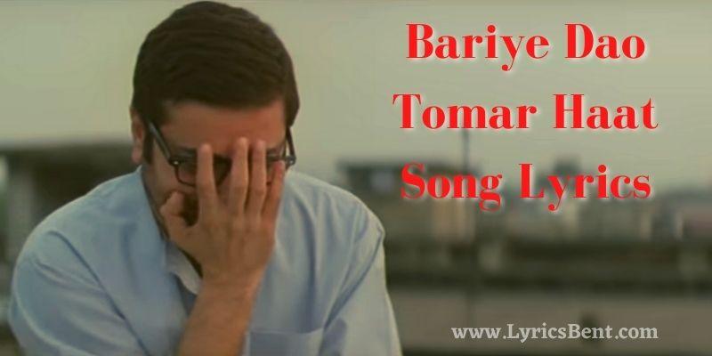 Bariye Dao Tomar Haat Song Lyrics