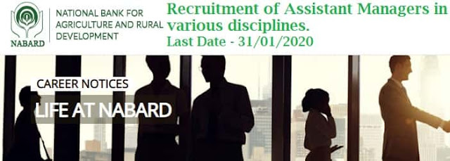 NABARD Assistant Manager Recruitment 2020