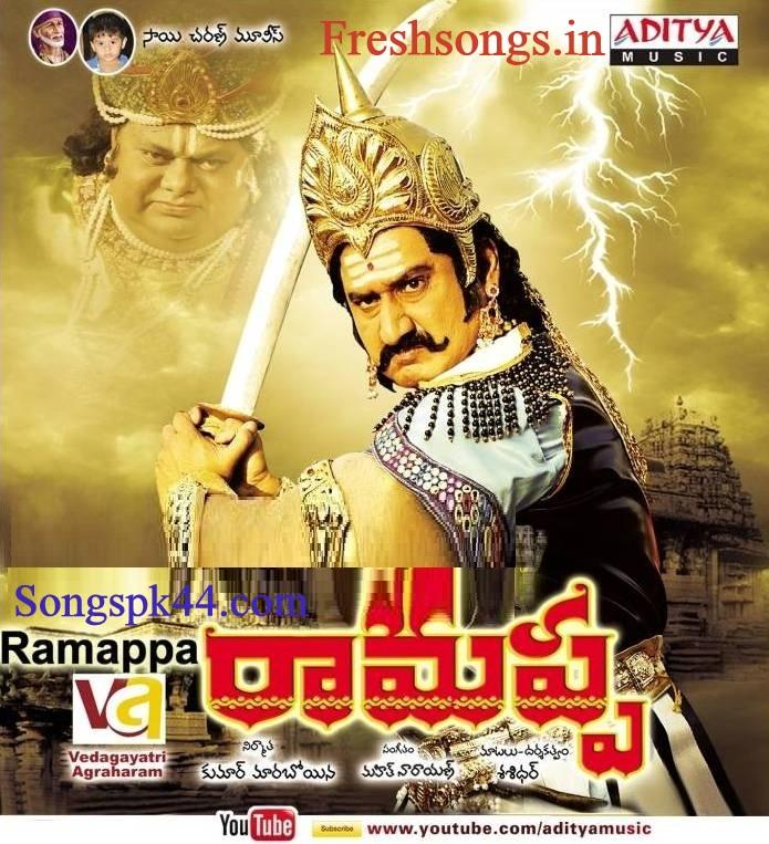 A Telugu Movies Mp3 Songs: Ramappa Mp3 Songs Download Telugu Movie 2013 Watch Online