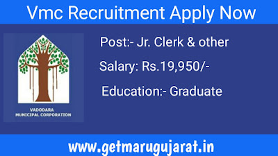 VMC Recruitment 2020 Apply 144 Jr Clerk, Peon, Security guard & Other
