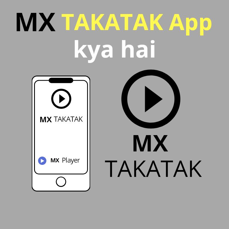 MX TAKATAK App kya hai और कैसे करे इस्तेमाल